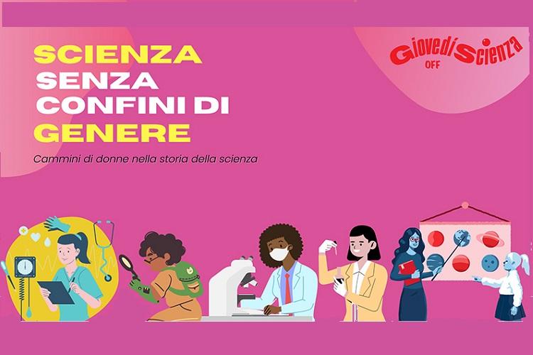 28 ottobre, GiovedíScienzaOFF - Scienza senza confini di genere
