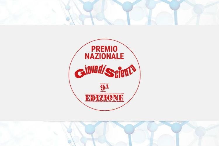 Premio GiovedìScienza 2020